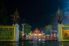 LAMPHUN THAILAND 26 SEPTEMBER: De traditie van Salakyomlanna in Wat Royalty-vrije Stock Afbeeldingen