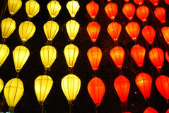 lampion Obraz Stock