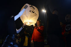 Lampion or Chinese Lantern Stock Photography