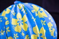 Lampion chinois bleu Photographie stock libre de droits