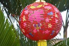 Lampion rojo chino Foto de archivo libre de regalías