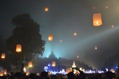 Lampion som släpper ceremoni Arkivbild