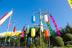 Lampions asiatiques colorés Image libre de droits