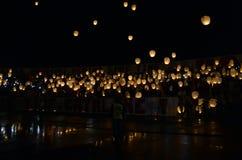 Lampions or Chinese Lanterns Royalty Free Stock Photos