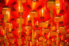 Lampions chinois d'an neuf