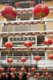 Lampions chinois pendant l'année neuve chinoise, ville de porcelaine de Yaowaraj Photographie stock libre de droits