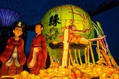 Lampiony przy W połowie jesień festiwalem w Singapur Obraz Royalty Free
