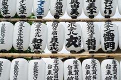 Lampiony w Tokio Zdjęcie Stock