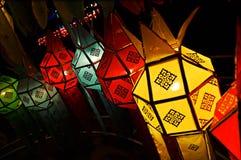 lamplykta arkivfoto
