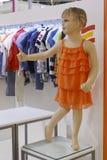 Lampo dei vestiti dei bambini in 2012 Fotografia Stock Libera da Diritti