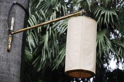 Lamps. Adorn the garden Stock Photo
