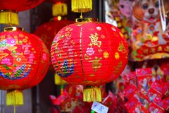 Lamps and red garments for use during Chinese New Year. The New Year`s Day of the Chinese people