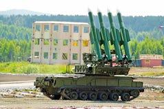 Lançador de Rocket Fotos de Stock Royalty Free