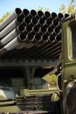 Lanças-foguetes do russo - graduado Fotos de Stock