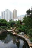 Lan Nian Gardens Hong Kong Royaltyfri Fotografi