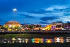 Lan Sakae Krang Park Stock Photos