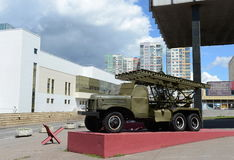 Lanceerinrichting BM-13 ` Katyusha ` op basis van zis-151 het Museum van defensie van Moskou Royalty-vrije Stock Afbeeldingen