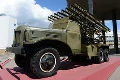 Lanceerinrichting BM-13 ` Katyusha ` op basis van zis-151 het Museum van defensie van Moskou Royalty-vrije Stock Foto's