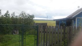 Land stockfoto