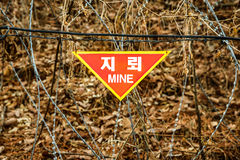 Land mine sign Stock Photo