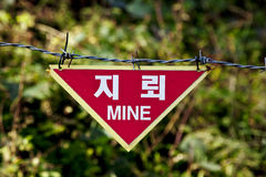 Land mine warning sign. At DMZ in South Korea Stock Photography