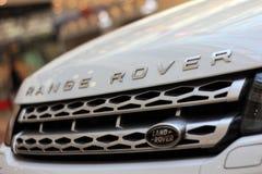 Land Rover logo Fotografering för Bildbyråer