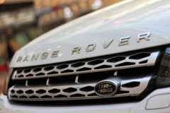 Land Rover logo Stock Image