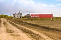 Land for sale, suburban areas for construction royalty free stock images