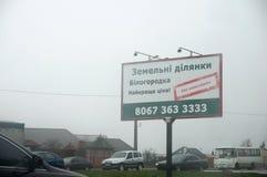 land voor verkoop die op OOH-straatbanner adverteren in Kiev Stock Afbeeldingen