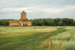 landelijk landschap met kerk Royalty-vrije Stock Afbeelding