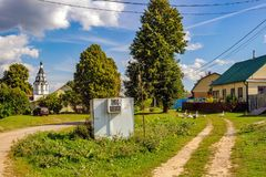 Landelijk landschap van het Russische dorp van Ilinskoe royalty-vrije stock foto