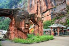 Landform di Danxia in Chishui immagine stock