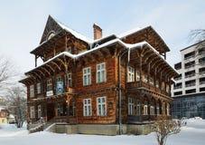 Landhaus Goplyana der Badekurortrücksortierung Truskavets Stockfotos