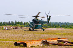 Landing military helicopter Royalty Free Stock Photography