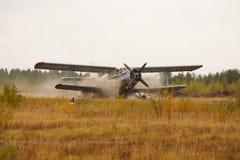 Landing of the plane Stock Photos