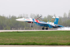 Landing SU-27 Royalty Free Stock Photo