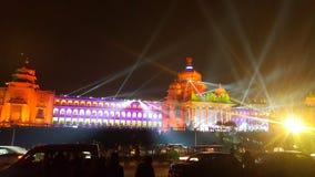 Landmark Of Bangalore, Vidhana Soudha Stock Image