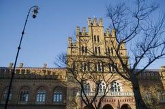 Landmark in Chernivtsi, Ukraine, orthodox church at University the former Metropolitans residence Stock Photos