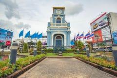 The landmark clock tower Stock Images
