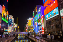 Landmark of Dotonbori Namba Osaka Stock Photo