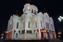 Landmark: facade of the cathedral of Christ the Savior in Moscow night. Landscape orientation Royalty Free Stock Photo