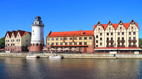 Landmark of Kaliningrad  Stock Image