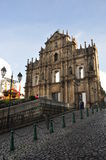 Landmark of Macau. The facade of Saint Paul's Cathedral - Macau. Iconic tourist destination in the former Portugese Colony. The cathedral was completed in 1602 Stock Photo
