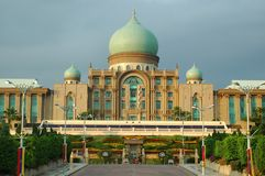 landmark malaysia putrajaya arkivfoto