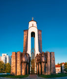 Landmark In Minsk - Island of Tears Island of Royalty Free Stock Photography