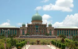 Landmark of Putrajaya, Malaysia Royalty Free Stock Photo
