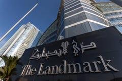 The Landmark skyscraper in Abu Dhabi Royalty Free Stock Images