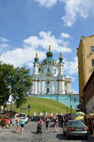 Landmark of the Ukrainian capital Kyiv Royalty Free Stock Images