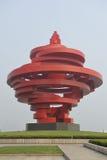 landmarkplazaskulptur Royaltyfri Bild