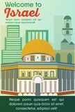 Travel destinations card. Trip to Israel royalty free illustration